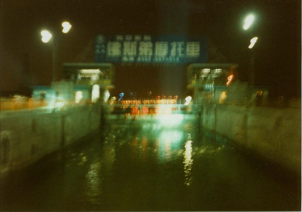 Remember how, back when you used film, and film was expensive? And you used to only take one picture of things? And then you'd develop the film and it turned out you'd missed your ONE SHOT to get a nighttime photo of the great Yangtze dam while it was being built? Yeah.